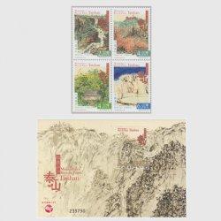 中国マカオ 2019年泰山