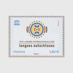 フランス 2019年公用切手ユネスコ用