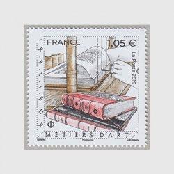 フランス 2019年工芸「製本」