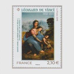 フランス 2019年美術切手 レオナルド・ダ・ヴィンチ