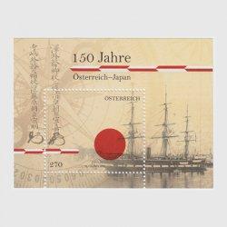 オーストリア 2019年オーストリア・日本友好150年