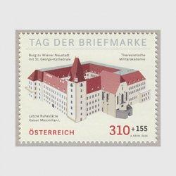 オーストリア 2019年切手の日
