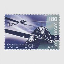オーストリア 2019年グライダー