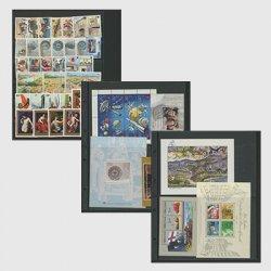 特別提供 外国切手(未使用)セット(191205_02)