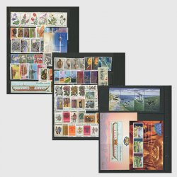 特別提供 外国切手(未使用)セット(191205_04)