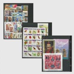 特別提供 外国切手(未使用)セット(191205_05)
