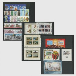 特別提供 外国切手(未使用)セット(191205_07)