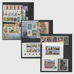 特別提供 外国切手(未使用)セット(191205_08)