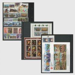 特別提供 外国切手(未使用)セット(191205_10)