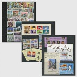 特別提供 外国切手(未使用)セット(191205_11)