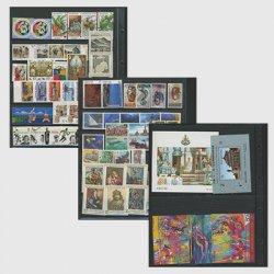 特別提供 外国切手(未使用)セット(191205_12)
