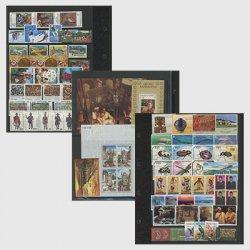 特別提供 外国切手(未使用)セット(191205_13)