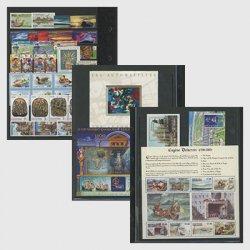 特別提供 外国切手(未使用)セット(191205_14)