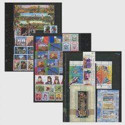 特別提供 外国切手(未使用)セット(191205_15)
