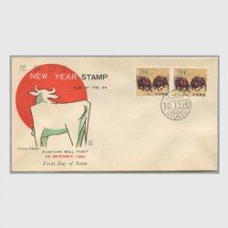 沖縄初日カバー 1961年用年賀「闘牛」2枚貼 カシェタイプ4