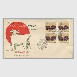 沖縄初日カバー 1961年用年賀「闘牛」4枚貼 カシェタイプ4