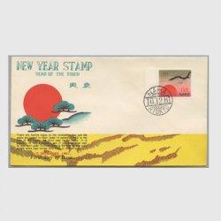 沖縄初日カバー 1962年用年賀「朝日と鳥」カシェタイプ1