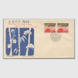 沖縄初日カバー 1962年用年賀「朝日と鳥」2枚貼 カシェタイプ2