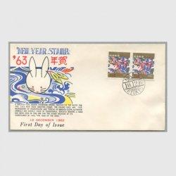 沖縄初日カバー 1963年用年賀「うさぎ」2枚貼 カシェタイプ1