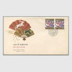 沖縄初日カバー 1963年用年賀「うさぎ」2枚貼 カシェタイプ2
