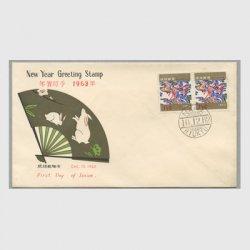沖縄初日カバー 1963年用年賀「うさぎ」2枚貼 カシェタイプ3