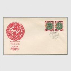 沖縄初日カバー 1964年用年賀「たつ」2枚貼 カシェタイプ2