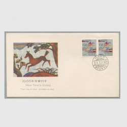 沖縄初日カバー 1966年用年賀「うま」2枚貼 カシェタイプ1