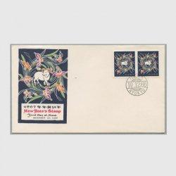 沖縄初日カバー 1967年用年賀「ひつじ」2枚貼 カシェタイプ2
