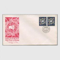 沖縄初日カバー 1967年用年賀「ひつじ」2枚貼 カシェタイプ3