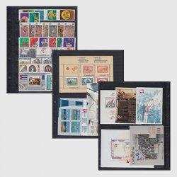 特別提供 外国切手(未使用)セット(191213_22)