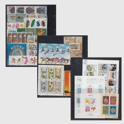 特別提供 外国切手(未使用)セット(191213_23)