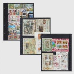 特別提供 外国切手(未使用)セット(191213_25)