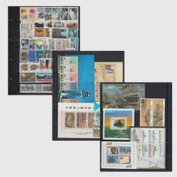 特別提供 外国切手(未使用)セット(191213_26)
