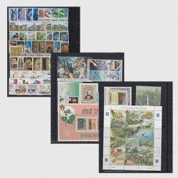特別提供 外国切手(未使用)セット(191213_29)