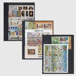 特別提供 外国切手(未使用)セット(191213_30)