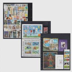 特別提供 外国切手(未使用)セット(191213_31)