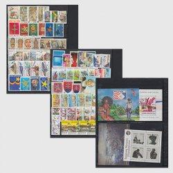 特別提供 外国切手(未使用)セット(191213_33)