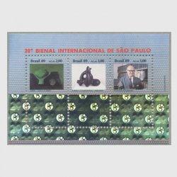 ブラジル 1989年20回サンンパウロ芸術ビエンナーレ 小型シート