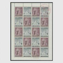 1962年第17回国体 初日特印付きシート
