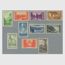 アメリカ 1935年国立公園 特別印刷10種