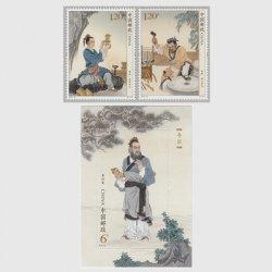 中国 2019年魯班