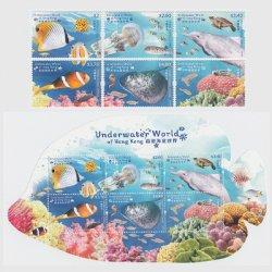 中国香港 2019年海底世界
