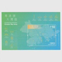 中国香港 2019年粤港澳大湾区 小型シート