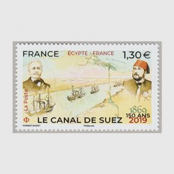 フランス 2019年スエズ運河150年