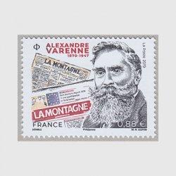 フランス 2019年アレクサンドル・バレンヌ
