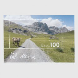 スイス 2019年バル・モラ 小型シート