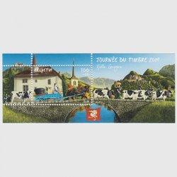スイス 2019年切手の日小型シート 附加金付