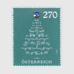 オーストリア 2019年クリスマス切手(カットクリスタル使用)