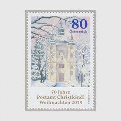 オーストリア 2019年クリスマス「クリストキンドル郵便局70年」