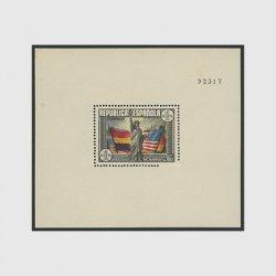 スペイン 1938年自由の女神小型シート